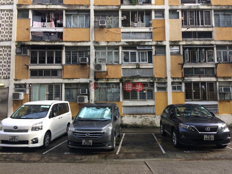大坑西新邨民樂樓 (Man Lok House, Tai Hang Sai Estate) 石硤尾|搵地(OneDay)(1)