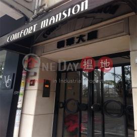 Comfort Mansion,Happy Valley, Hong Kong Island