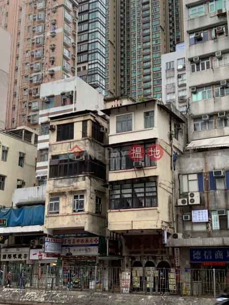 440 Ma Tau Wai Road (440 Ma Tau Wai Road) To Kwa Wan|搵地(OneDay)(1)