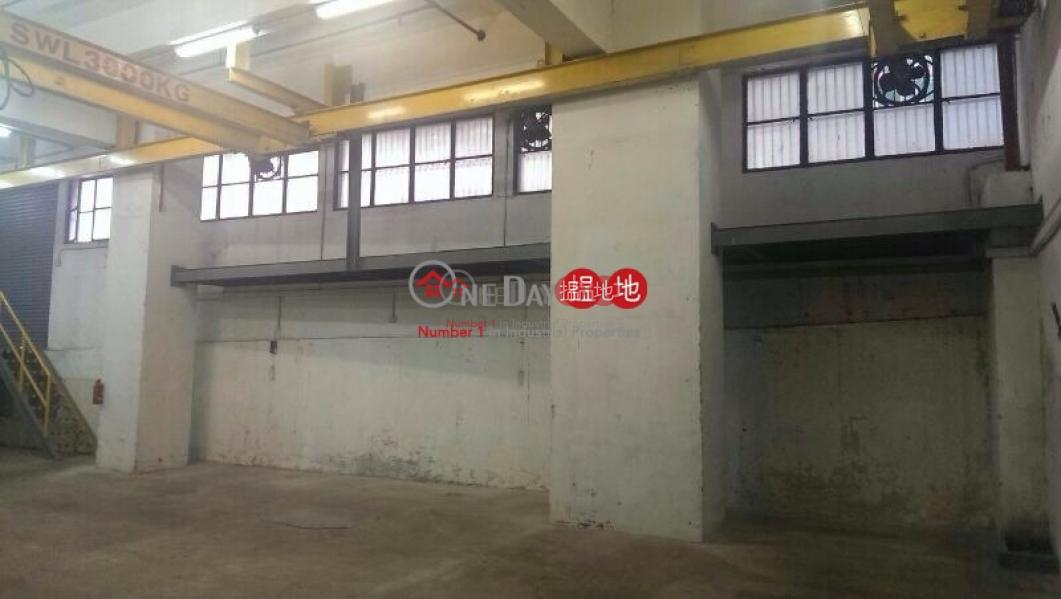 Wah Sang Industrial Building | 14 Wong Chuk Yeung Street | Sha Tin, Hong Kong, Sales HK$ 20M