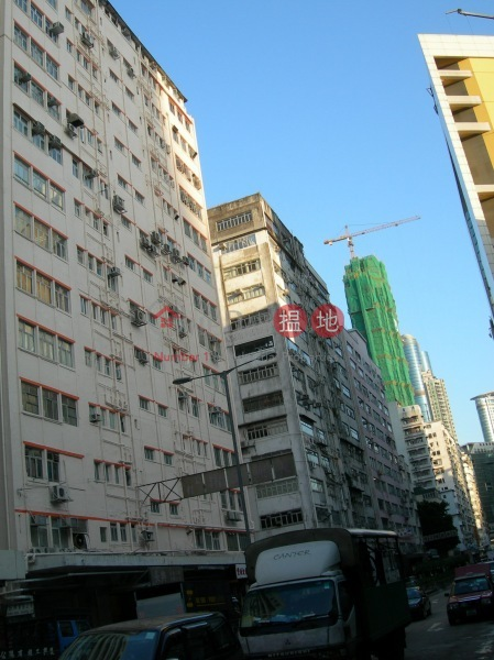 Gee Fat Factory Building (Gee Fat Factory Building) Tai Kok Tsui|搵地(OneDay)(3)