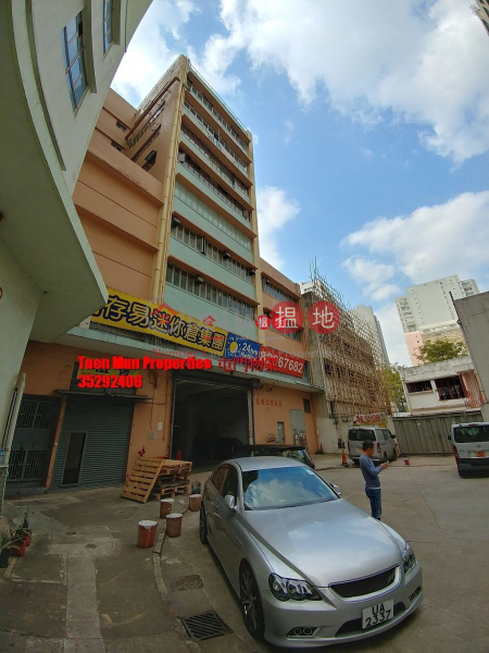 Whole floor for rent, Tung Ming Industrial Building 通明工業大廈 Rental Listings | Tuen Mun (tuenm-05419)