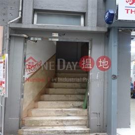 新村街14A-14B號,銅鑼灣, 香港島