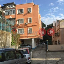 14A Chung Shan Terrace|鍾山臺14A號