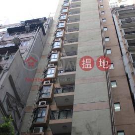 永利大廈,上環, 香港島