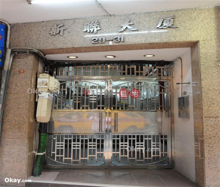 Luxurious 1 bedroom in Mid-levels West | Rental | Sun Luen Building 新聯大廈 Rental Listings