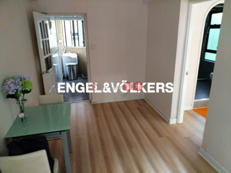 1 Bed Flat for Sale in Mid Levels West | 88 Peel Street | Western District, Hong Kong, Sales HK$ 6.28M