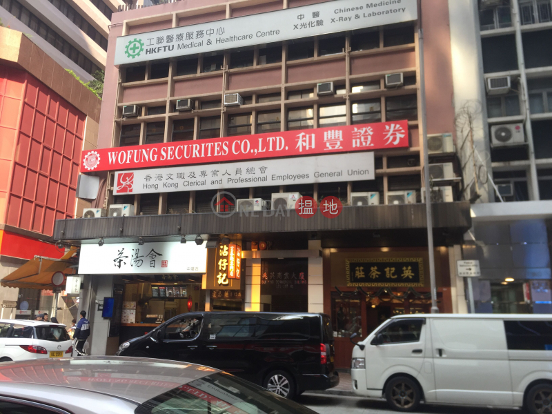 Siu Ying Commercial Building (Siu Ying Commercial Building) Central|搵地(OneDay)(2)