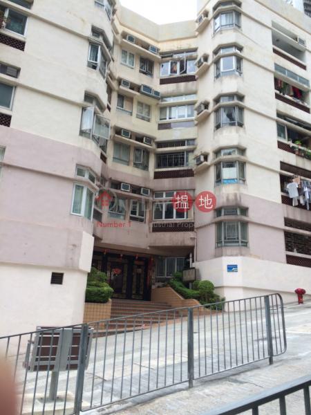 羲皇臺1座 (Hee Wong Terrace Block 1) 堅尼地城 搵地(OneDay)(1)