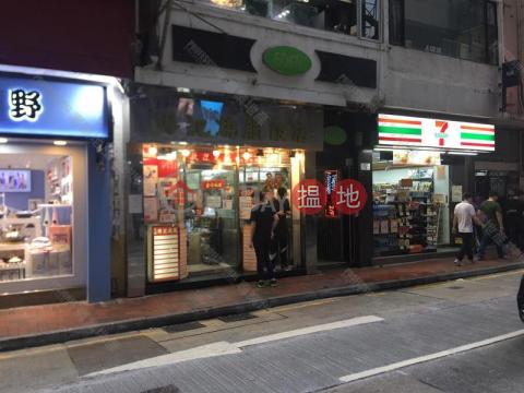 MATHESON STREET|Wan Chai District14 Matheson Street(14 Matheson Street)Rental Listings (01b0143903)_0