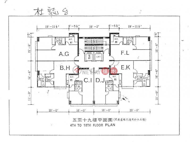 HK$ 838萬 杜智臺-灣仔區 核心地段,內街清靜,交通方便《杜智臺買賣盤》