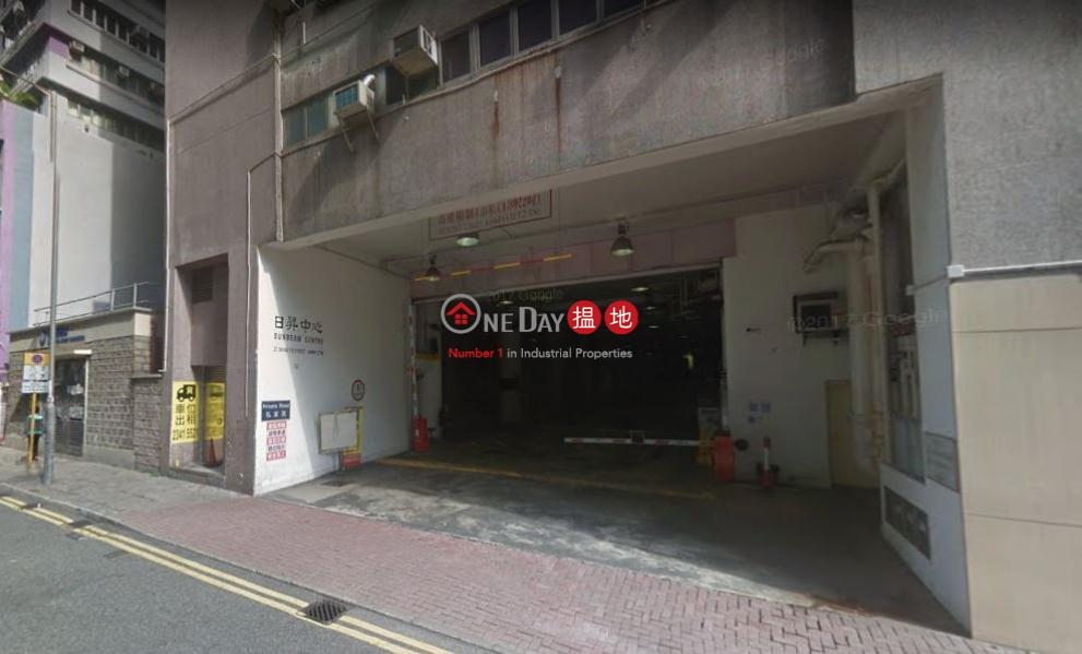 日昇中心|27成業街 | 觀塘區|香港-出租|HK$ 37,000/ 月