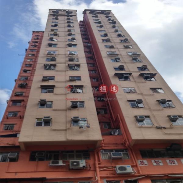 葵和大廈 (Kwai Wo Building) 葵涌|搵地(OneDay)(3)