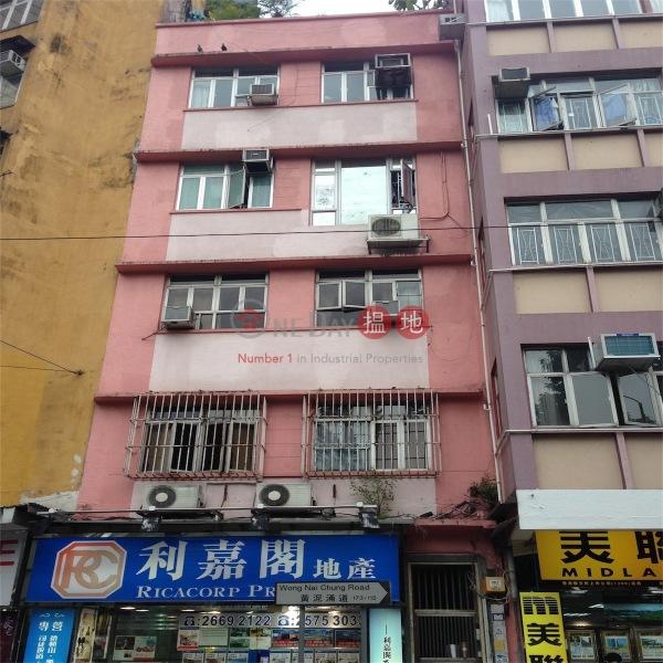 黃泥涌道173號 (173 Wong Nai Chung Road) 跑馬地|搵地(OneDay)(2)