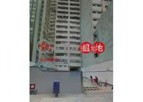 萬達來工業中心|荃灣萬達來工業中心(Million Fortune Industrial Centre)出租樓盤 (cathy-04655)_0