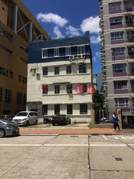 37 To Yuen Street (37 To Yuen Street) Kowloon Tong|搵地(OneDay)(2)