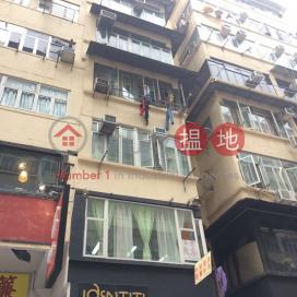 花園街190號,太子, 九龍