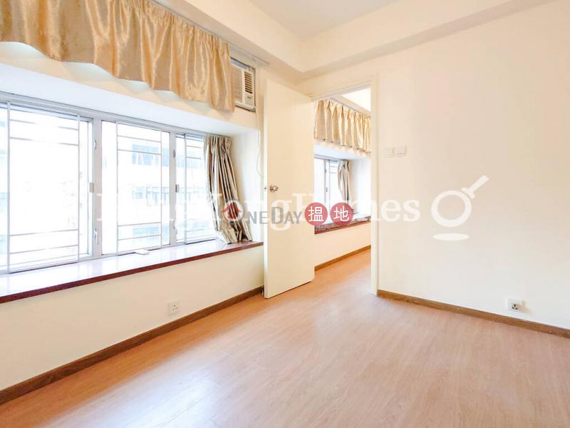海雅閣兩房一廳單位出租 120堅道   西區香港出租HK$ 23,000/ 月