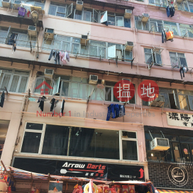91 Chung On Street,Tsuen Wan East, New Territories