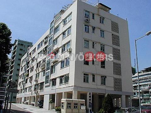 2 Bedroom Flat for Rent in Happy Valley|Wan Chai DistrictBlue Pool Court(Blue Pool Court)Rental Listings (EVHK93571)_0