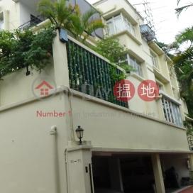 別士尼小灣,薄扶林, 香港島