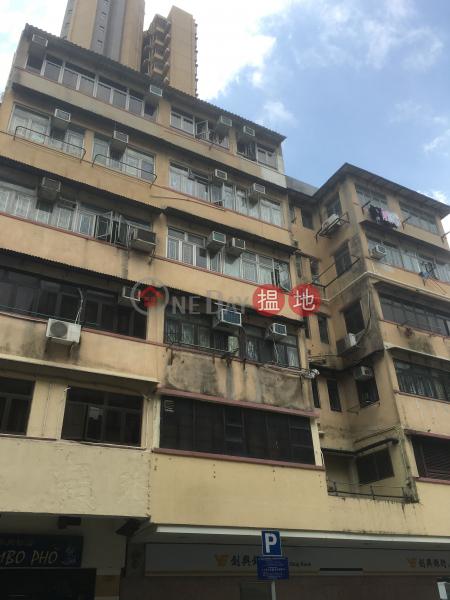 27-33 NGA TSIN LONG ROAD (27-33 NGA TSIN LONG ROAD) Kowloon City 搵地(OneDay)(1)