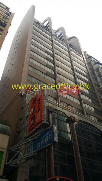 Wan Chai-Lucky Centre, Lucky Centre 樂基中心 Rental Listings | Wan Chai District (KEVIN-4126818826)