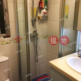 開揚遠景,乾淨企理,即買即住,全城至抵《怡昌閣 (9座)買賣盤》|怡昌閣 (9座)(Block 9 Yee Cheung Mansion Sites C Lei King Wan)出售樓盤 (XGGD739101216)_0