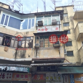 San Kin Street 21 新健街21號