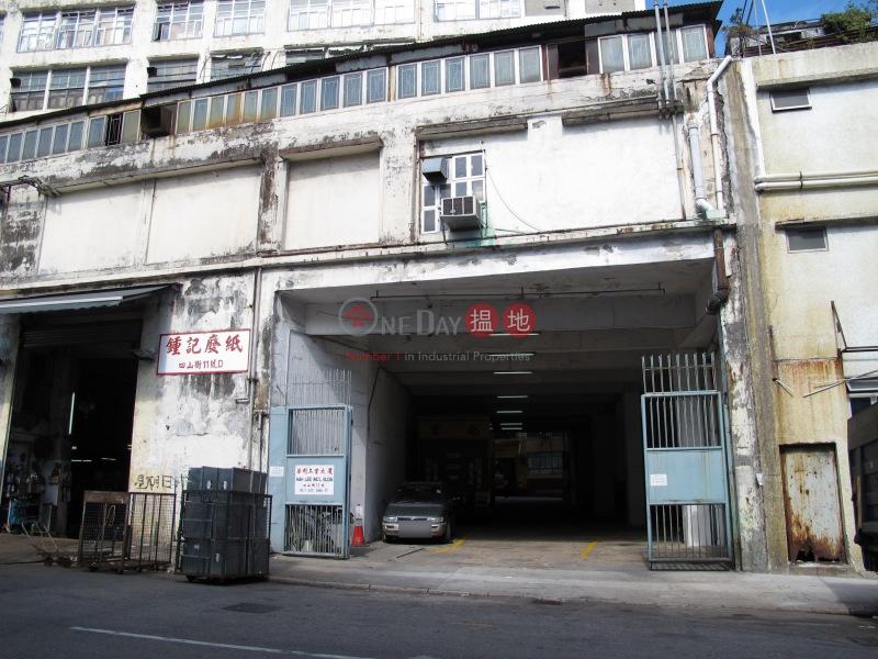 Wah Lee Industrial Building (Wah Lee Industrial Building) Yau Tong|搵地(OneDay)(4)