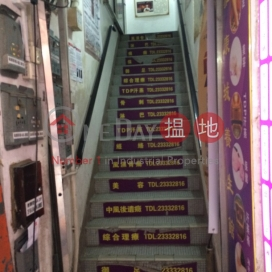 San Hong Street 61,Sheung Shui, New Territories