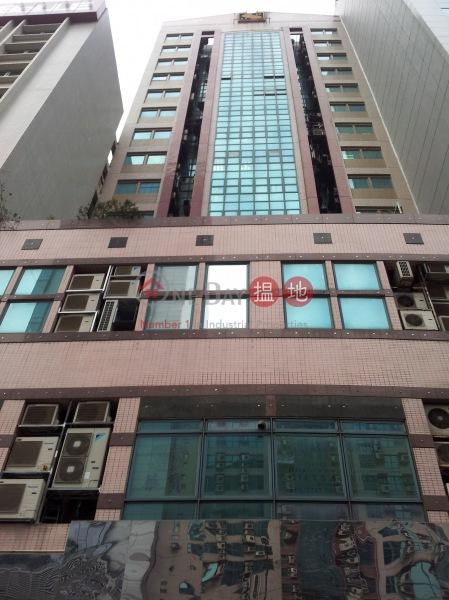時信中心 (Trust Centre) 長沙灣|搵地(OneDay)(1)