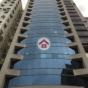 Park Avenue Tower (Park Avenue Tower) Wan Chai District|搵地(OneDay)(2)