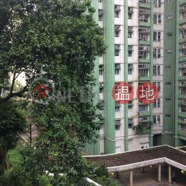 Hong Pak Court, Shui Pak House(Block D)|康柏苑 瑞柏閣 (D座)