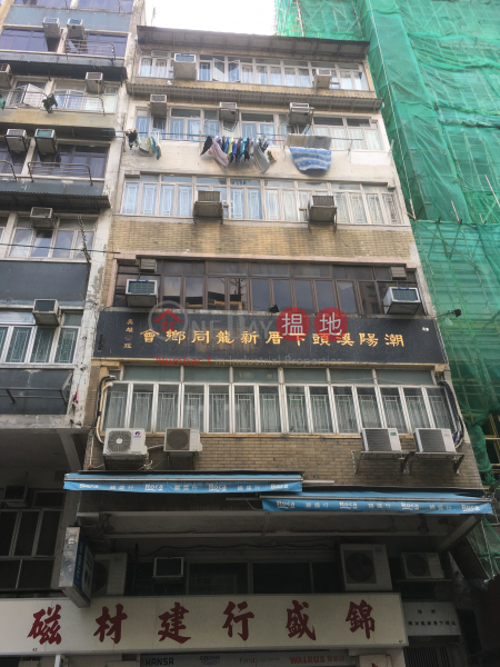 47A KAI TAK ROAD (47A KAI TAK ROAD) Kowloon City|搵地(OneDay)(3)