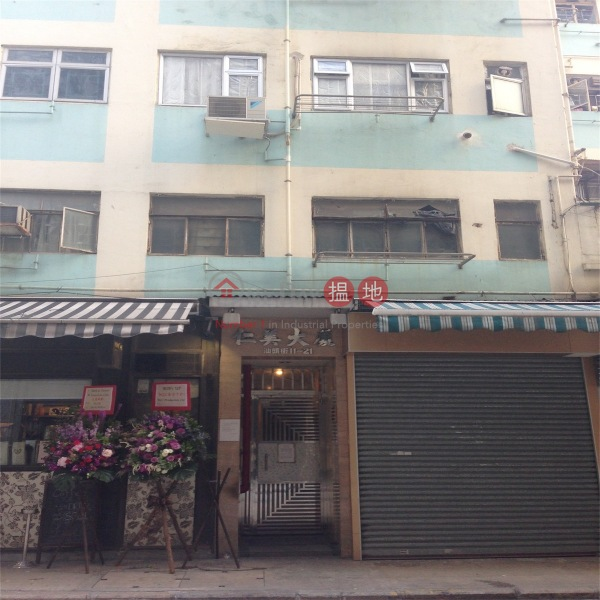 Yen May Building (Yen May Building) Wan Chai|搵地(OneDay)(2)