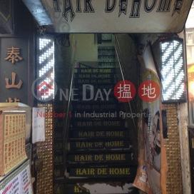 105-107 Tung Choi Street,Mong Kok, Kowloon