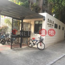 Sea Crest Villa, Block D,Peng Chau, Outlying Islands