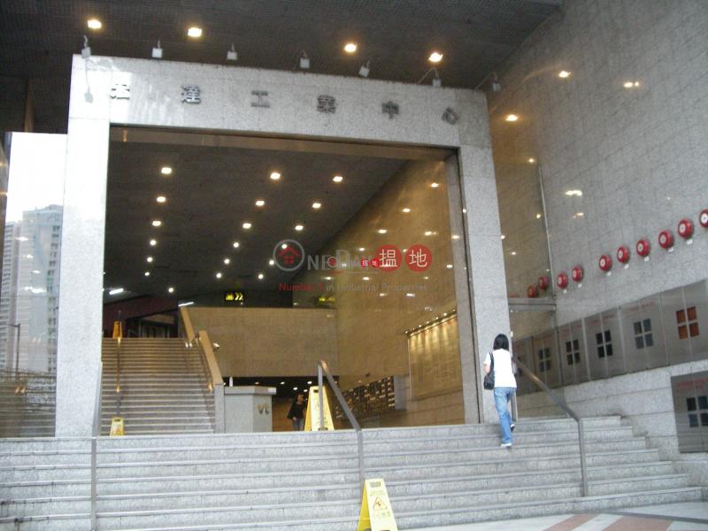 Property Search Hong Kong | OneDay | Industrial Rental Listings, VANTA INDUSTRIAL CENTRE