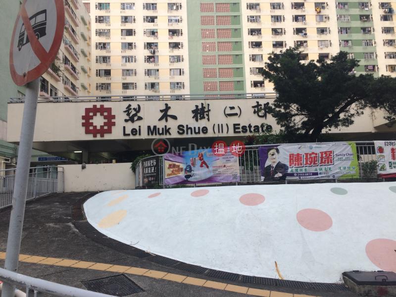 梨木樹邨2座 (Lei Muk Shue Estate Block 2) 大窩口|搵地(OneDay)(2)