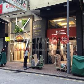 288-290 Portland Street,Mong Kok, Kowloon