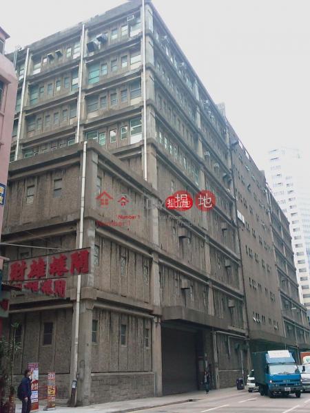 位置優,可入40呎櫃,高樓底|葵青東海工業大廈(東海大廈)(Eastern Sea Industrial Building)出租樓盤 (poonc-01597)