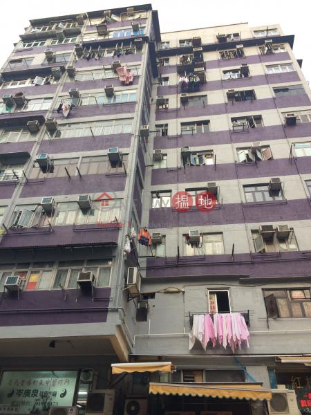 Sheung Fook Building (Sheung Fook Building) Sham Shui Po|搵地(OneDay)(2)