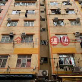 9 LUN CHEUNG STREET,To Kwa Wan, Kowloon