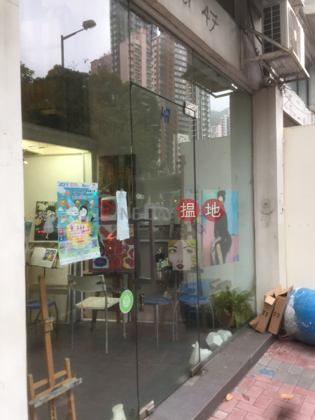 Grand View House (Grand View House) Causeway Bay|搵地(OneDay)(4)