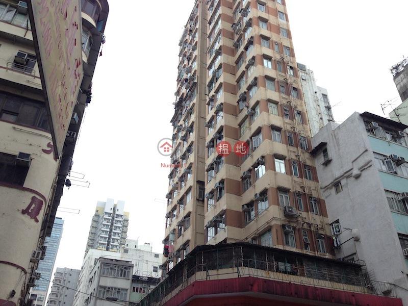 Kam Hoi Building (Kam Hoi Building) Jordan|搵地(OneDay)(2)