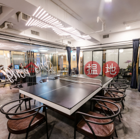 Co Work Mau I Ride Out the Challenge With You | Causeway Bay Ping Pong Metting Room $320/Hour up