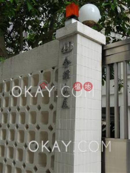 2房2廁,連車位,露台《金輝大廈出租單位》-4D-4E肇輝臺 | 灣仔區-香港|出租-HK$ 45,000/ 月