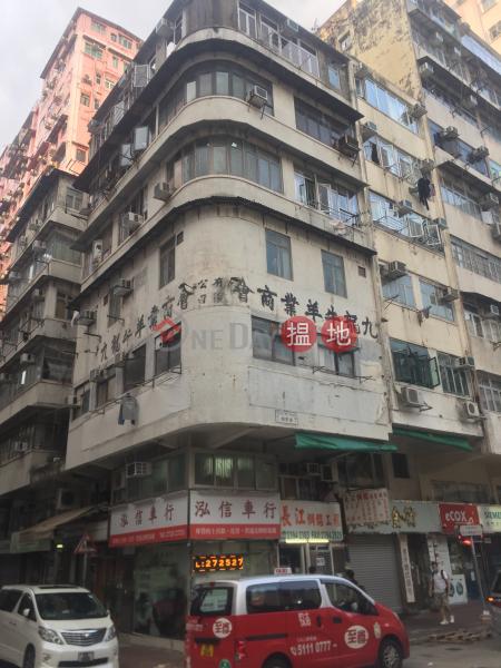 198-198A Tong Mi Road (198-198A Tong Mi Road) Tai Kok Tsui 搵地(OneDay)(3)