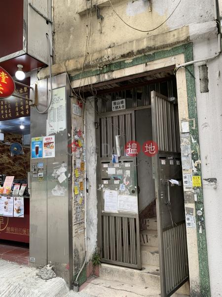1A Lok Shan Road (1A Lok Shan Road) To Kwa Wan|搵地(OneDay)(1)